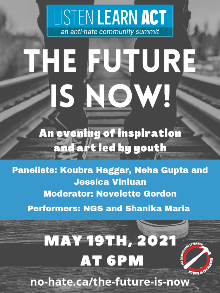 The Future is Now! event poster